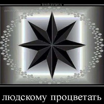 Юрий Варюхин