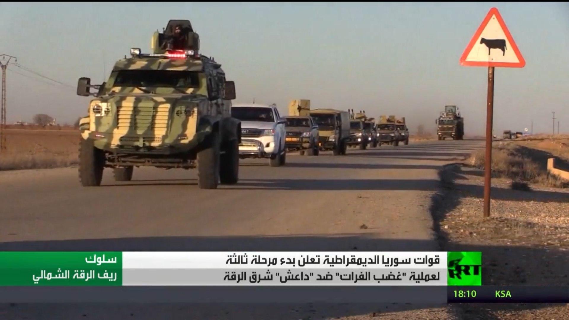 [BIZTPOL] Szíria és Irak - 3. - Page 22 G1l_UYj8aKM
