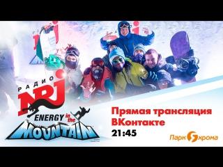 ENERGY in the MOUNTAIN 2017 День второй