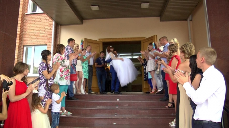 Свадьба Александра и Ксюши 23.7.16
