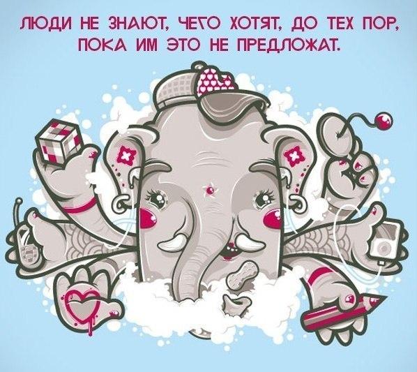 ПОД ПРЕСС ))))