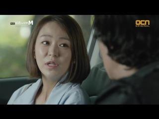Спецотдел М .серия 10 из 10 Южная Корея