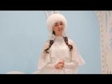 Российская Девица Метелица поздравляет с Днём Знаний!