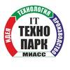ТехноПарк Миасс