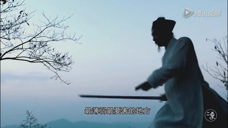 Wudang Sanfeng Pai
