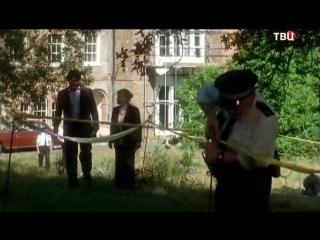 Инспектор Линли расследует (2001) 4 сезон 1 серия из 8 [Страх и Трепет]
