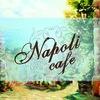 Кафе Napoli