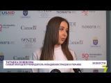 Впервые в Одессе прошел форум «Женские лица лидерства»