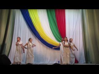 Танцевальный коллектив Конфетти - Бестолковая любовь (ШИРЕ КРУГ 2016)