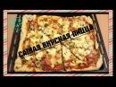 Простой рецепт самой вкусной пиццы / Домашняя пицца / Тесто и соус для пиццы