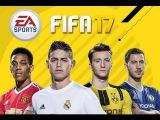 FIFA 17 DEMO - КАРЬЕРА ЗА АЛЕКСА ХАНТЕРА