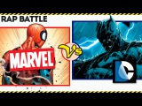 Rap: Марвел против Дс. Кто круче? Marvel vs Dc. Marvel/Dc Comics