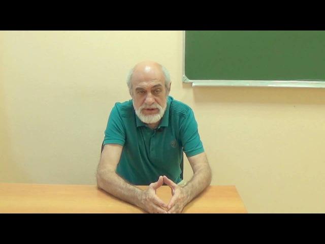 Астролог Михаил Левин о Луне в огненных знаках