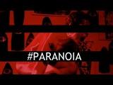 Station B3.1 - Recherche #005 - Paranoia ( R Eric Stehfest )