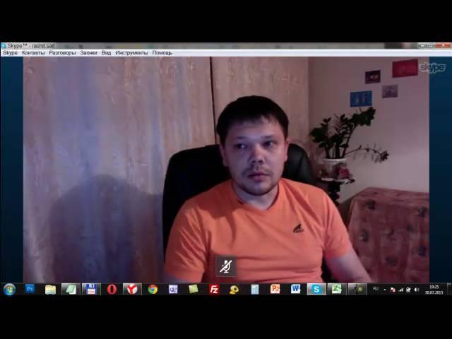 Отзыв Евгений Прокушев, тренинг центр Третье тысячелетие