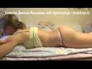Массаж для похудения Как похудеть и убрать лишний вес Моделирующий массаж Лишний вес в отношениях