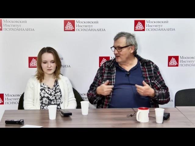 Сексолог  ЕЛЕНА ЛАЗАРЕНКО  Психолог женский сексолог доула