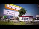 Толстые. Большая династия - 4 серия Мария Николаевна