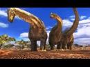 Маленький хороший Динозавр - детский мультфильм