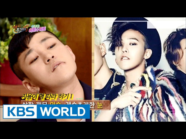 Din din imitates G-DRAGON [Happy Together2016.09.01]