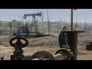 BBC: Нефтяная планета: Кем мы стали благодаря нефти? / 1 серия