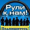 АВТОбизнес - всё для авто на abw.by!