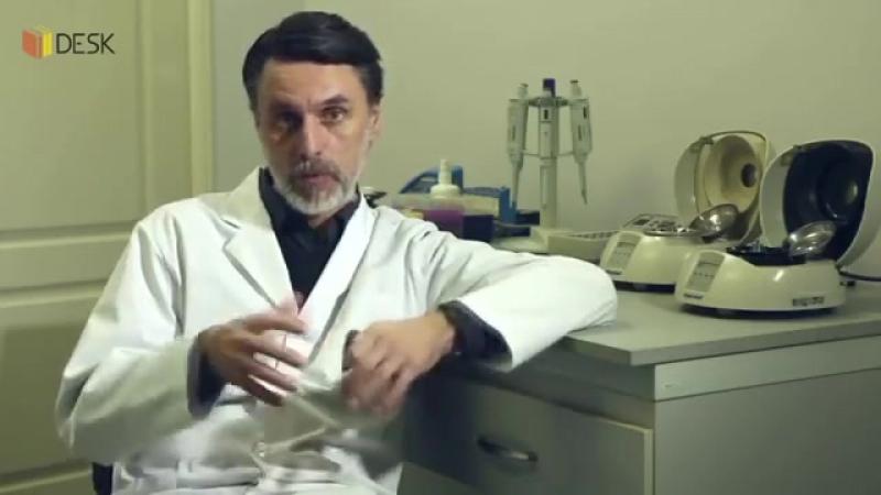 Запалення Віктор Досенко 1 DESK 1