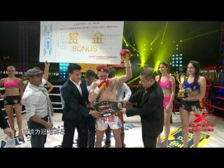 KLF 70kg tournament comes full circle!