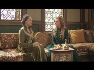 Хюмашах, Сафие и Жасмин.