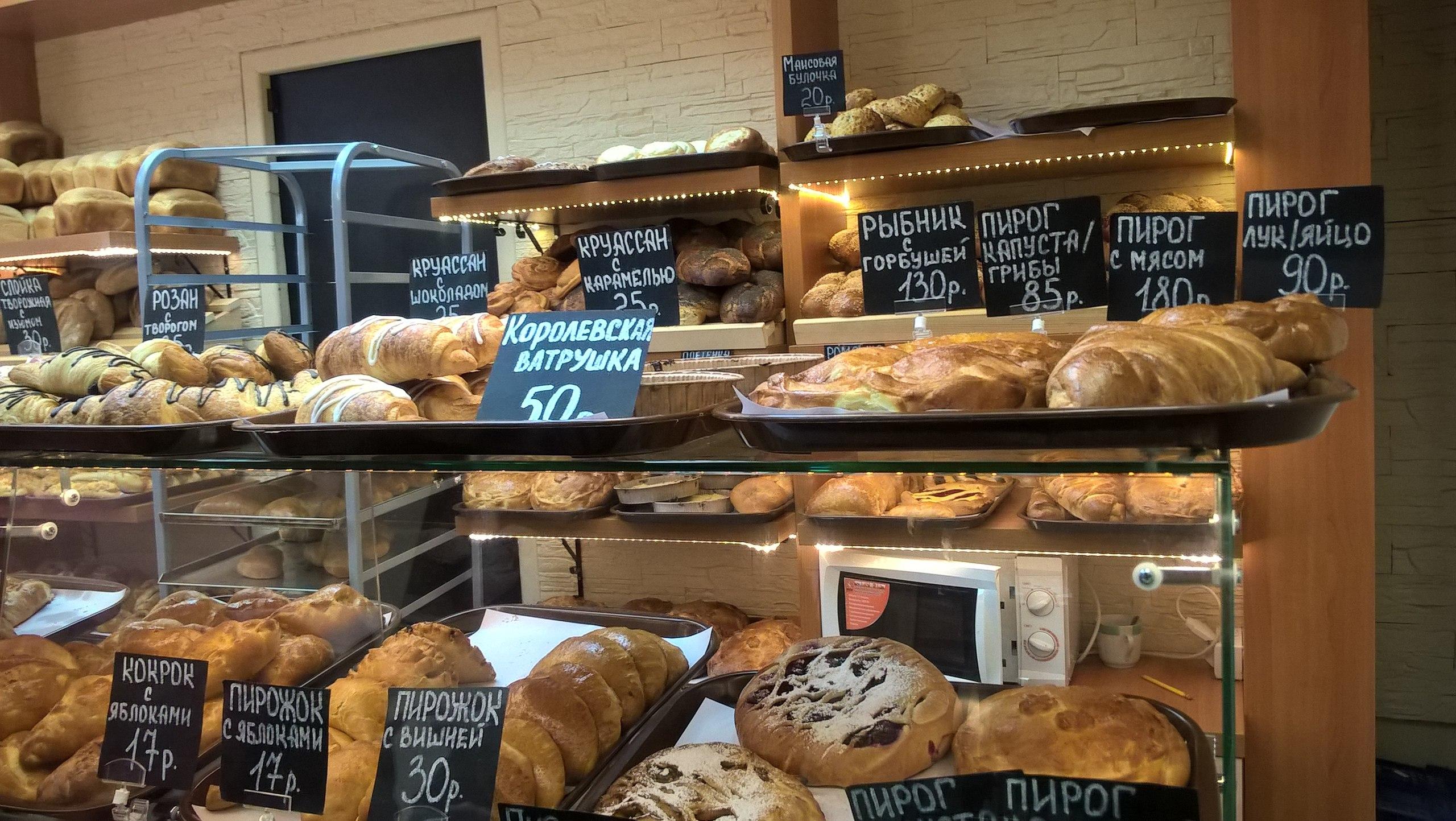 пекарне фото хлеба в