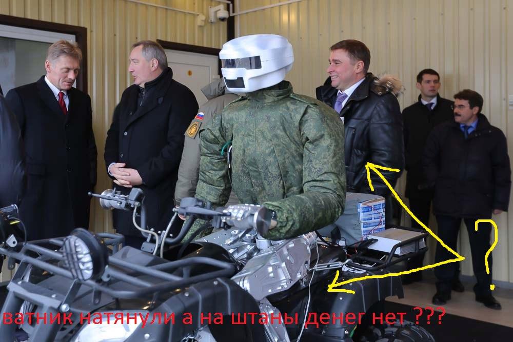 Обнаружен план российской базы в Клинцах близ границы с Украиной, - InformNapalm - Цензор.НЕТ 9483