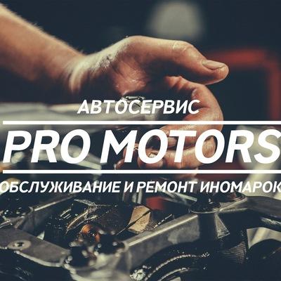 Pro Motors