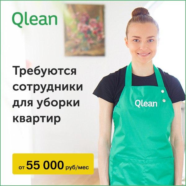 Прямой работодатель ищет домработницу москва