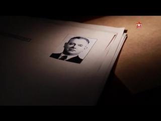 Секретная папка. 2016 - 2. Агент КГБ на службе ее Величества
