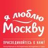 Мос-Тур Москва
