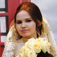 Leyla Ash