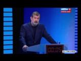 импичмент Путину на России 1 объявлен! Мальцев, Парнас, 05.11.17, Дебаты 2016