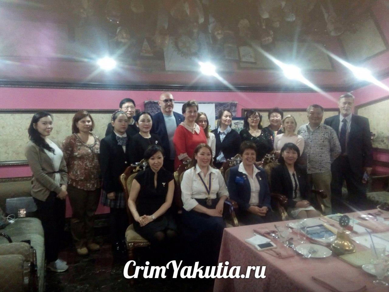 Встреча клуба «Ротари» или что делают американцы на якутской земле