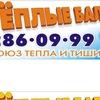 """Пластиковые окна - ООО """"Формула окна"""" Красноярск"""
