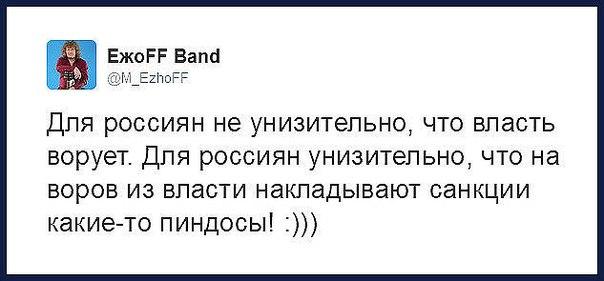 """Пока везут """"Шанель"""", Крым будет пить то, что есть - Цензор.НЕТ 5540"""