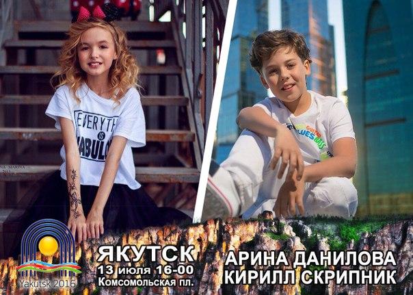 Arina Danilova -nEzCsOK3X8
