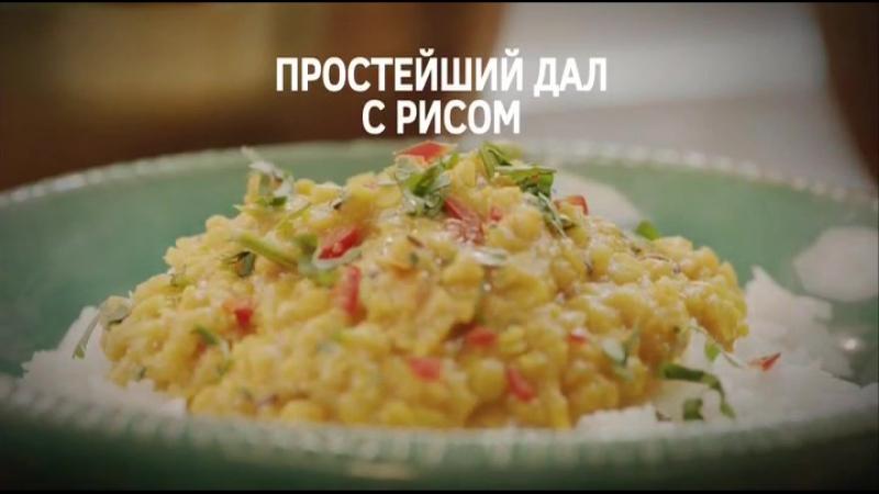 Моя пряная кухня с Нишей Катона (02)