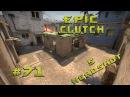 CS:GO/ 71/ACE with Glock-18/5 HEADSHOT/Dust 2