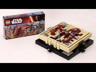 LEGO Escape from Jakku Maze