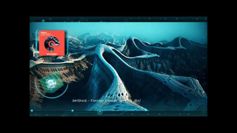 ArtSpace - Fantasy Kingdom (Original Mix) [Exia Recordings]