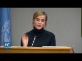 Emma Watson' full speech at UN on Sept 20,2016