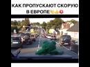 Instagram video by Видео кайф • Nov 26, 2016 at 8:30pm UTC