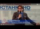 Мастер класс Андрея Малахова в МИТРО 12