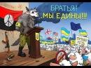 Одесское отребье