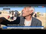 СИРИЯ  Cирииская армия освободила северо восток города от террористов